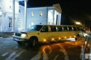 Zdjęcie do ogłoszenia: limuzyna do ślubu łódź