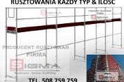 Zdjęcie do ogłoszenia: RUSZTOWANIA SZCZECIN Dostawa Cała Polska Europa Rusztowanie PRODUCENT