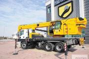 Zdjęcie do ogłoszenia: Dźwig mobilny HIDROKON HK 60 22 T2 - 20 ton