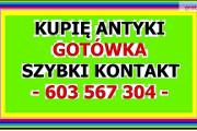 Zdjęcie do ogłoszenia: KUPIĘ ANTYKI - ! - NAJWYŻSZE CENY W REGIONIE - PRZEBIJAM KAŻDĄ OFERTĘ - ZADZWOŃ - 603 567 304