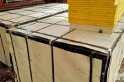 Zdjęcie do ogłoszenia: Płyta szalunkowa Sklejka 3-warstwowa Dźwigar H20 Stemple budowlane Blaty