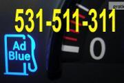 Zdjęcie do ogłoszenia: Jak wyłączyć Adblue Daf LF Rzeszów
