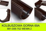 Zdjęcie do ogłoszenia: RYNNY PVC+AKCESORIA DOSTĘPNE OD RĘKI GORLICE