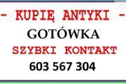 Zdjęcie do ogłoszenia: KUPIĘ OBRAZY - STARE MALARSTWO - OBRAZY / OBRAZKI - SKUP ANTYKÓW - GOTÓWKA!