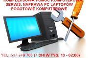 Zdjęcie do ogłoszenia: Naprawa Serwis Laptopów PC Łódź Zgierz Pabianice Dobroń Andrespol Łask