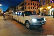 Zdjęcie do ogłoszenia: samochody do ślubu łódź,limuzyny ślubne łódź