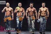 Zdjęcie do ogłoszenia: Striptizer Zakopane , Tancerz erotyczny , Chippendales , striptiz męski ,