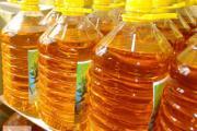 Zdjęcie do ogłoszenia: Ukraina. Olej rzepakowy 2,2 zl/litr + biomasa, tluszcze roslinne,sloma