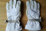Zdjęcie do ogłoszenia: Nowe rękawica narciarskie Trespass białe damskie XL zimowe rękawiczki