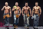Zdjęcie do ogłoszenia: Tancerz erotyczny , Chippendales , striptiz męski , striptizer na wieczór panieński Aleksandrów Łódzki