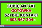 Zdjęcie do ogłoszenia: PŁACĘ GOTÓWKĄ za ANTYKI -- ZDECYDOWANIE KUPIĘ ANTYKI / STAROCIE od ręki - ZADZWOŃ ~ 603 567 304