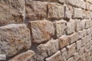Zdjęcie do ogłoszenia: Kamień na dom ściany elewację budynek w stylu angielskim angielski piaskowiec
