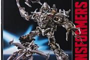 Zdjęcie do ogłoszenia: Transformers Decepticon Leader Megatron MPM-8 Masterpiece