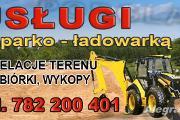 Zdjęcie do ogłoszenia: Roboty Ziemne Koparko Ładowarka Cat, Jcb, Case -ŚLĄSK ,Tarnowskie Góry