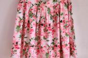 Zdjęcie do ogłoszenia: Nowa spódnica E-vie L XL 42 kwiatowy wzór kwiatki floral