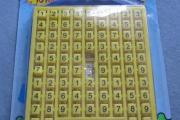 Zdjęcie do ogłoszenia: Gra Sudoku - Na podróż - nowa fabrycznie zapakowana