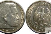 Zdjęcie do ogłoszenia: kupie monety kolekcje monet Polskie i Zagraniczne telefon 694972047