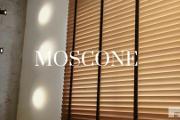 Zdjęcie do ogłoszenia: Żaluzje Drewniane Bobowa | Najlepsza Oferta | Moscone