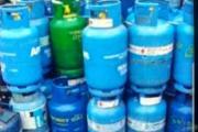 Zdjęcie do ogłoszenia: Skup butli gazowych 11 kg propan-butan