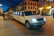 Zdjęcie do ogłoszenia: wynajem limuzyn do ślubu łódź wypożyczalnia limuzyn do ślubu łódź