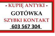 Zdjęcie do ogłoszenia: SKUP ANTYKÓW - CHCESZ SPRZEDAĆ ANTYKI - POTRZEBUJESZ GOTÓWKI - KUPIĘ ANTYKI od Ręki ! ... TELEFON -- 603 567 304