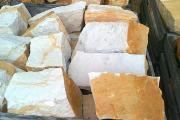 Zdjęcie do ogłoszenia: Kamień murowy kopalnia piaskowca kamień dekoracyjny piaskowiec