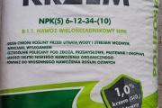 Zdjęcie do ogłoszenia: Nawóz Polifoska Krzem 50kg