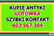 Zdjęcie do ogłoszenia: KUPUJĘ za Gotówkę - różne ANTYKI - SKUP ANTYKÓW / STAROCI - SZYBKI KONTAKT - ! -