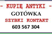 Zdjęcie do ogłoszenia: KUPIĘ ANTYKI - Pewny i Szybki kontakt - DOJEŻDŻAM, PŁACĘ GOTÓWKĄ !