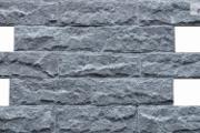 Zdjęcie do ogłoszenia: Marmur Pure Grey 30x10 Kamień Dekoracyjny Naturalny Sauna Ściana
