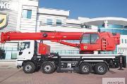 Zdjęcie do ogłoszenia: Dźwig mobilny HIDROKON HK 120 33 T3-40 ton