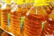 Zdjęcie do ogłoszenia: Ukraina. Produkujemy olej slonecznikowy 1-3-5L PET pod marka, etykieta