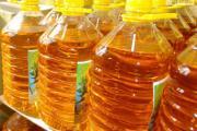 Zdjęcie do ogłoszenia: Ukraina Produkujemy olej slonecznikowy 1-3-5L PET pod marka,etykieta