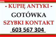 Zdjęcie do ogłoszenia: SKUP ANTYKÓW - KUPIĘ ANTYKI - LIKWIDACJA - DOMU, MIESZKANIA, KOLEKCJI - GOTÓWKA - SZYBKI KONTAKT