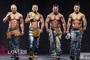 Zdjęcie do ogłoszenia: Striptizer Końskie , Tancerz erotyczny , Chippendales , striptiz męski ,