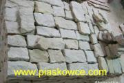 Zdjęcie do ogłoszenia: Stara cegła kamień dekoracyjny elewacyjny ozdobny piaskowiec elewacje
