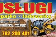 Zdjęcie do ogłoszenia: Usługi koparko-ładowarki,koparka,koparki ładowarki Miasteczko Śląskie