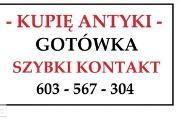 Zdjęcie do ogłoszenia: SKUPUJĘ ANTYKI / STAROCIE / DZIEŁA SZTUKI - DOJEŻDŻAM - Zadzwoń i Sprawdź !