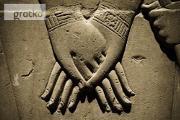 Zdjęcie do ogłoszenia: Egipskie Rytuały Na Miłość