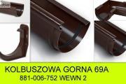 Zdjęcie do ogłoszenia: RYNNY PVC+AKCESORIA DOSTĘPNE OD RĘKI CMOLAS