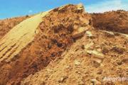 Zdjęcie do ogłoszenia: Piasek Babice Transport piasku Babice
