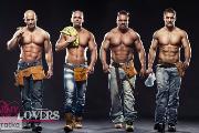 Zdjęcie do ogłoszenia: Tancerz erotyczny , Chippendales , striptiz męski , striptizer na wieczór panieński Mińsk Mazowiecki
