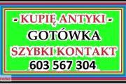 Zdjęcie do ogłoszenia: PILICA ANTYKI - Kupię Antyki - PŁACĘ GOTÓWKĄ, ZAPEWNIAM TRANSPORT ....... ZADZWOŃ - 603 567 304