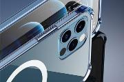 Zdjęcie do ogłoszenia: Etui Magnetic Case MagSafe do iPhone 12 , 12 Pro
