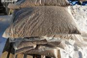 Zdjęcie do ogłoszenia: Pelet bukowo-dębowy 19,6 MJ/KG Wysoko Kaloryczny Worki 990 tona