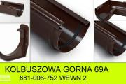 Zdjęcie do ogłoszenia: RYNNY PVC+AKCESORIA DOSTĘPNE OD RĘKI BRZESKO
