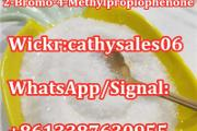 Zdjęcie do ogłoszenia: bk4 2-Bromo-4-Methylpropiophenone CAS 1451827