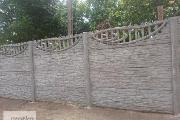 Zdjęcie do ogłoszenia: Pomysł na ogrodzenie posesji / ogrodzenie systemowe