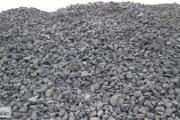 Zdjęcie do ogłoszenia: Gruz betonowy KRUSZBET TŁUCZEŃ kruszony Wejherwo Luzino Gdynia i okol