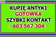 Zdjęcie do ogłoszenia: KUPIĘ ANTYKI - SKUP ANTYKÓW - PŁACĘ NAJLEPIEJ za ANTYKI - GOTÓWKA !